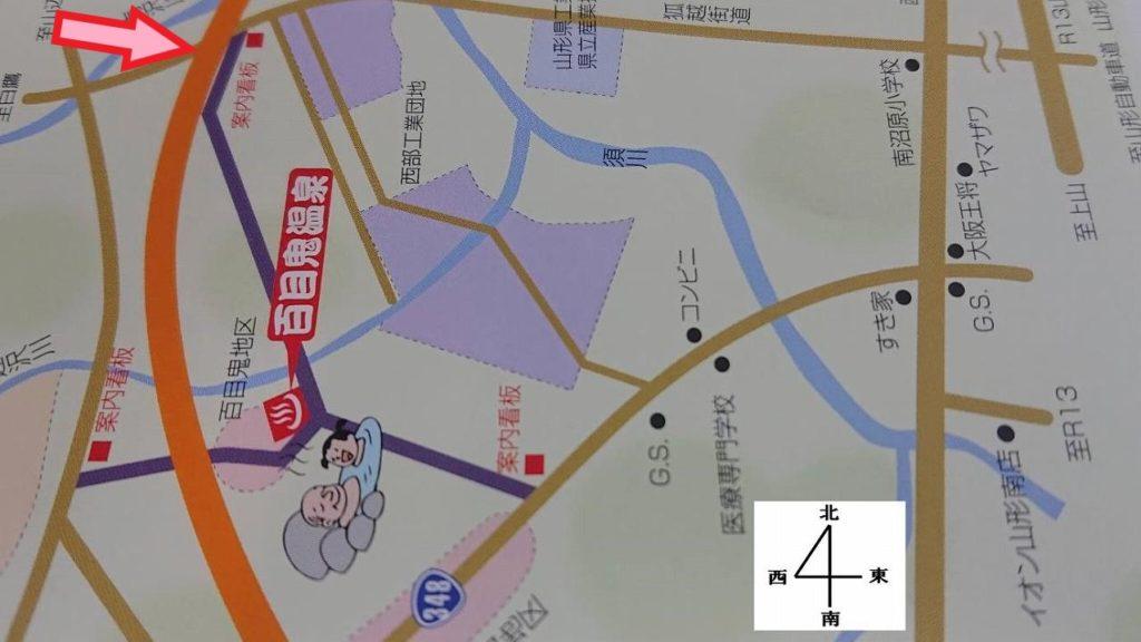 百目鬼温泉パンフレット地図