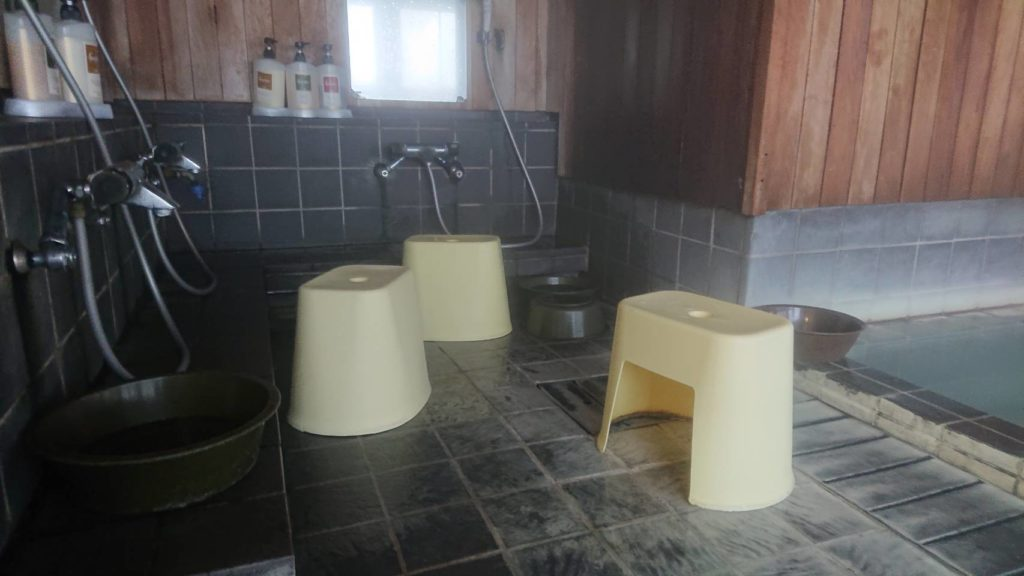 みはらしの宿故郷のもみじ浴室3