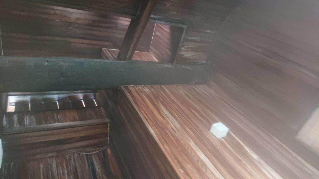 みはらしの宿故郷のもみじ天井