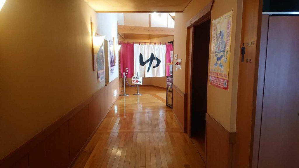 鷹野湯温泉の廊下