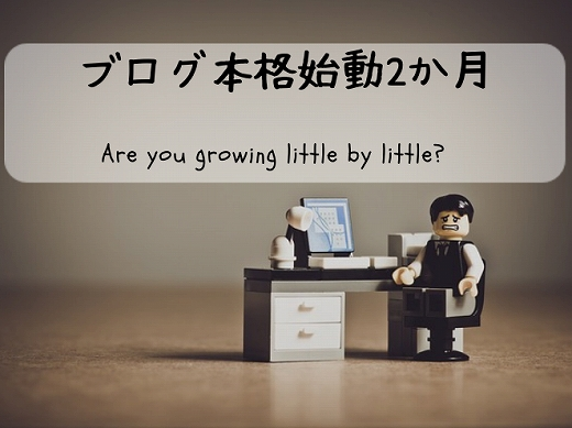 Are you growing little by little