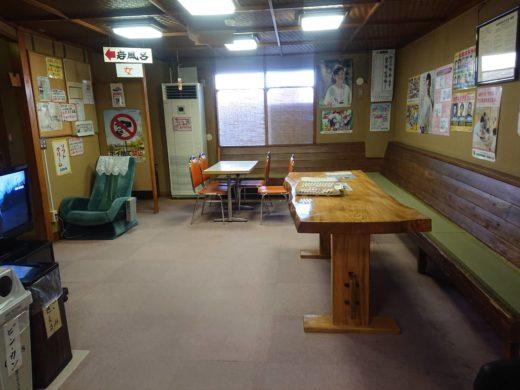臥龍温泉保養センターの休憩所