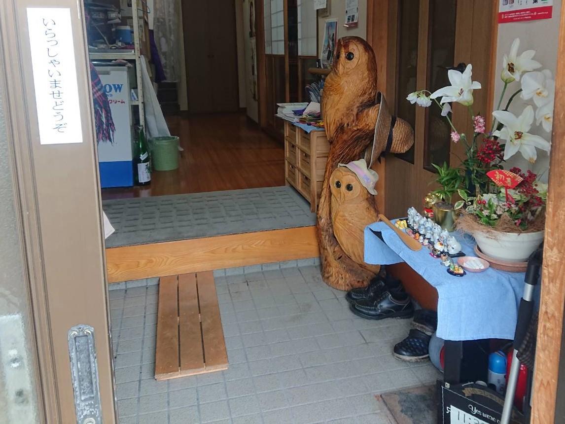 季分屋の玄関