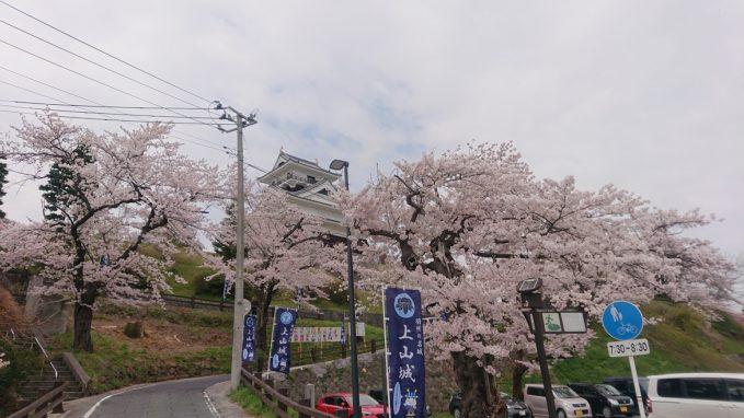 上山城の外観1