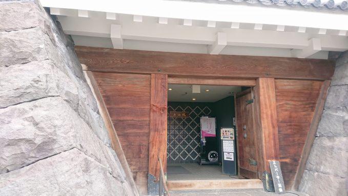上山城の入り口