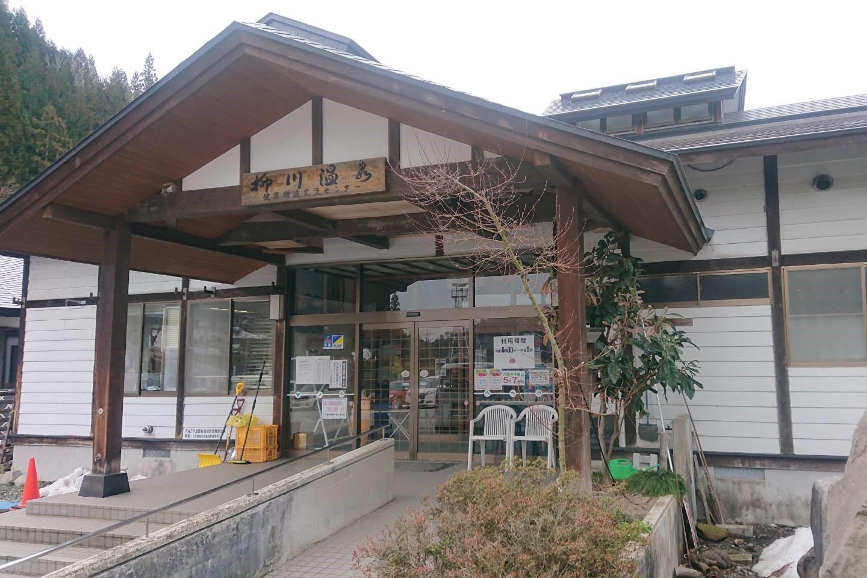 奥おおえ柳川温泉の外観