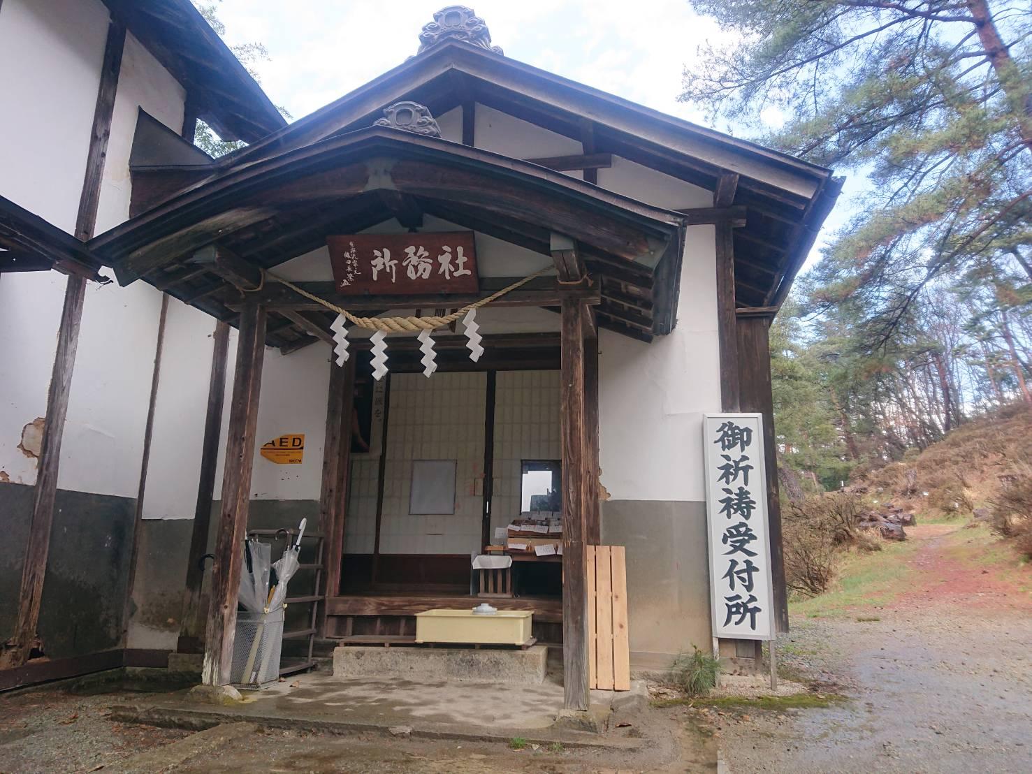 建勲神社の社務所