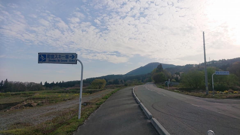 白鷹山スキー場入り口