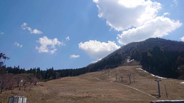 白鷹山スキー場