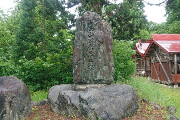 雨乞いの碑石