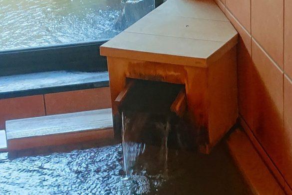 みいずみ温泉 吉乃やの温泉湯口