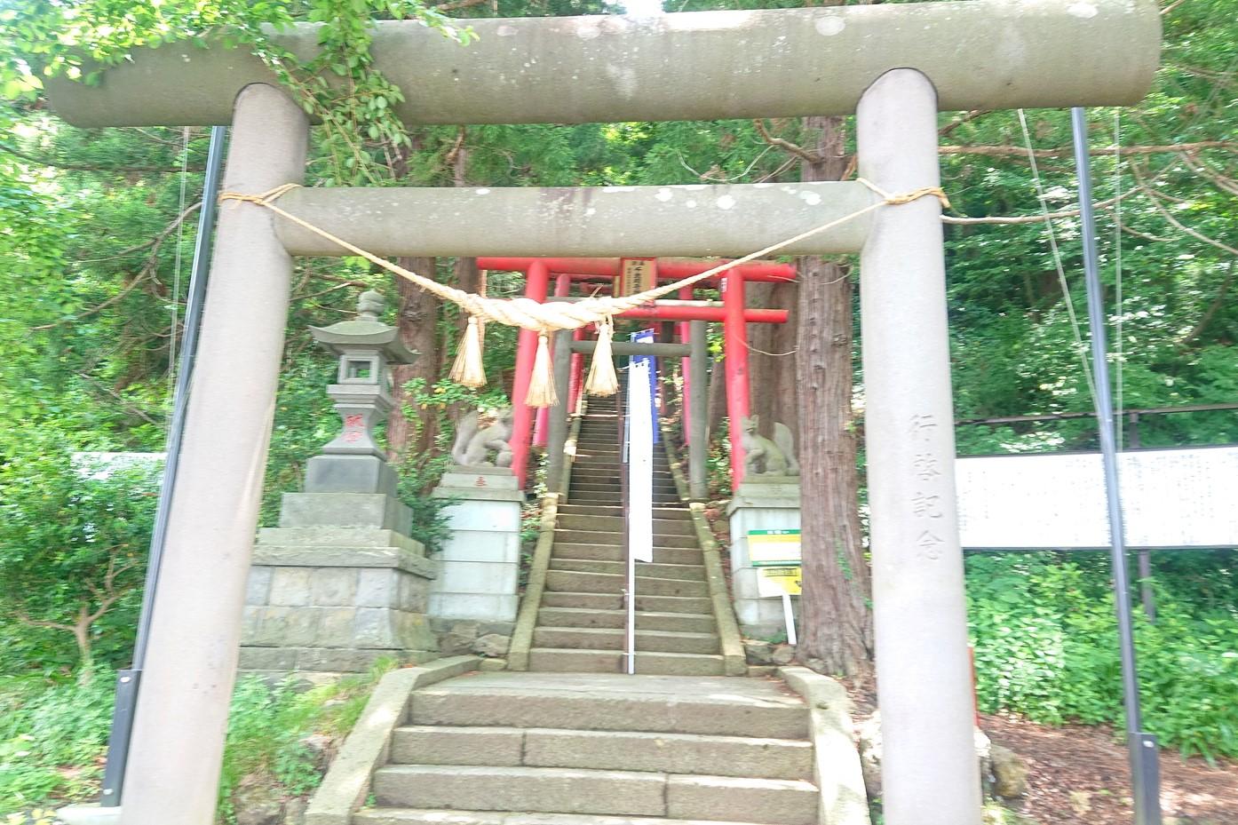 千歳山稲荷神社入り口