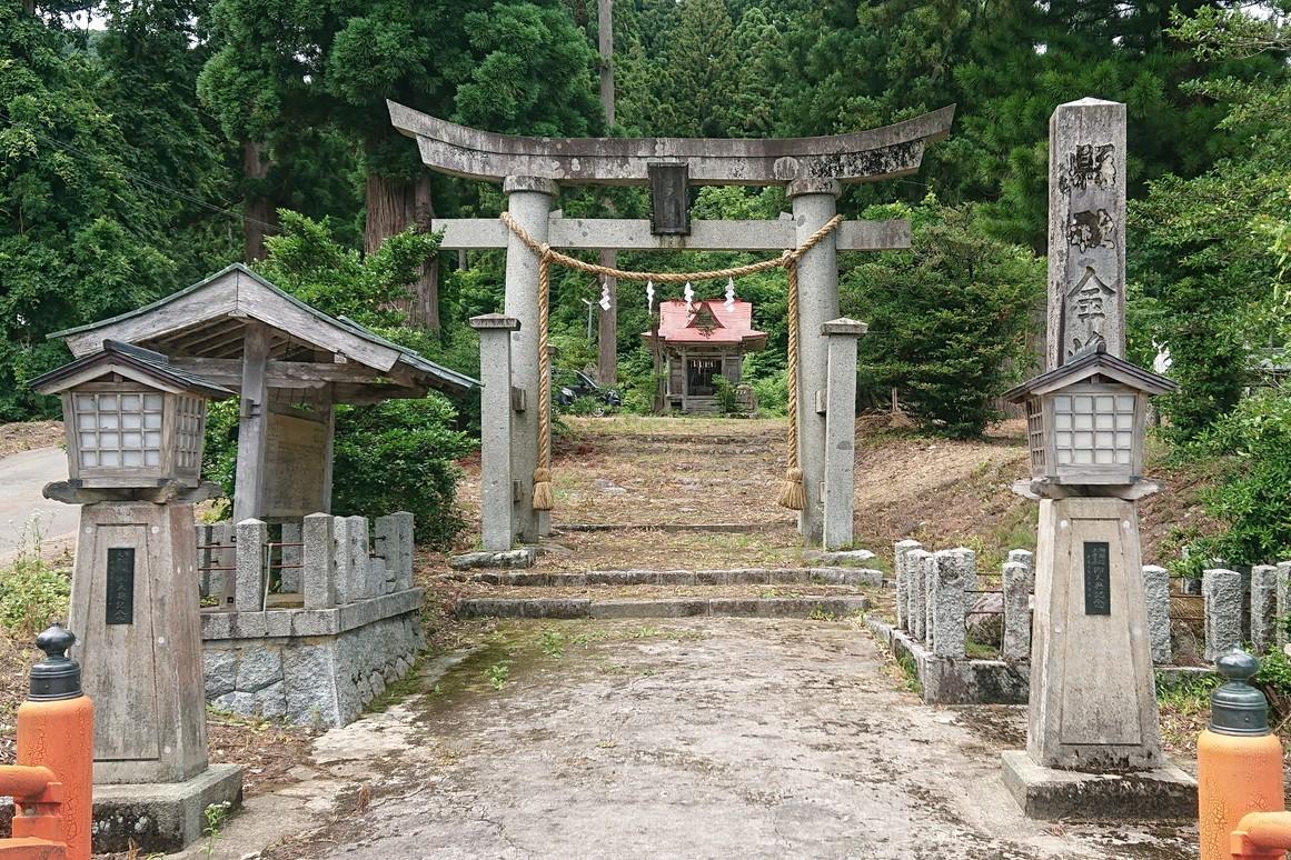 金峯山の青龍寺口