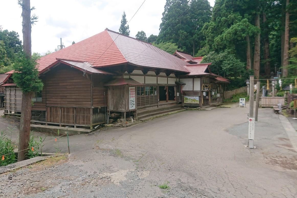 金峯神社の社務所