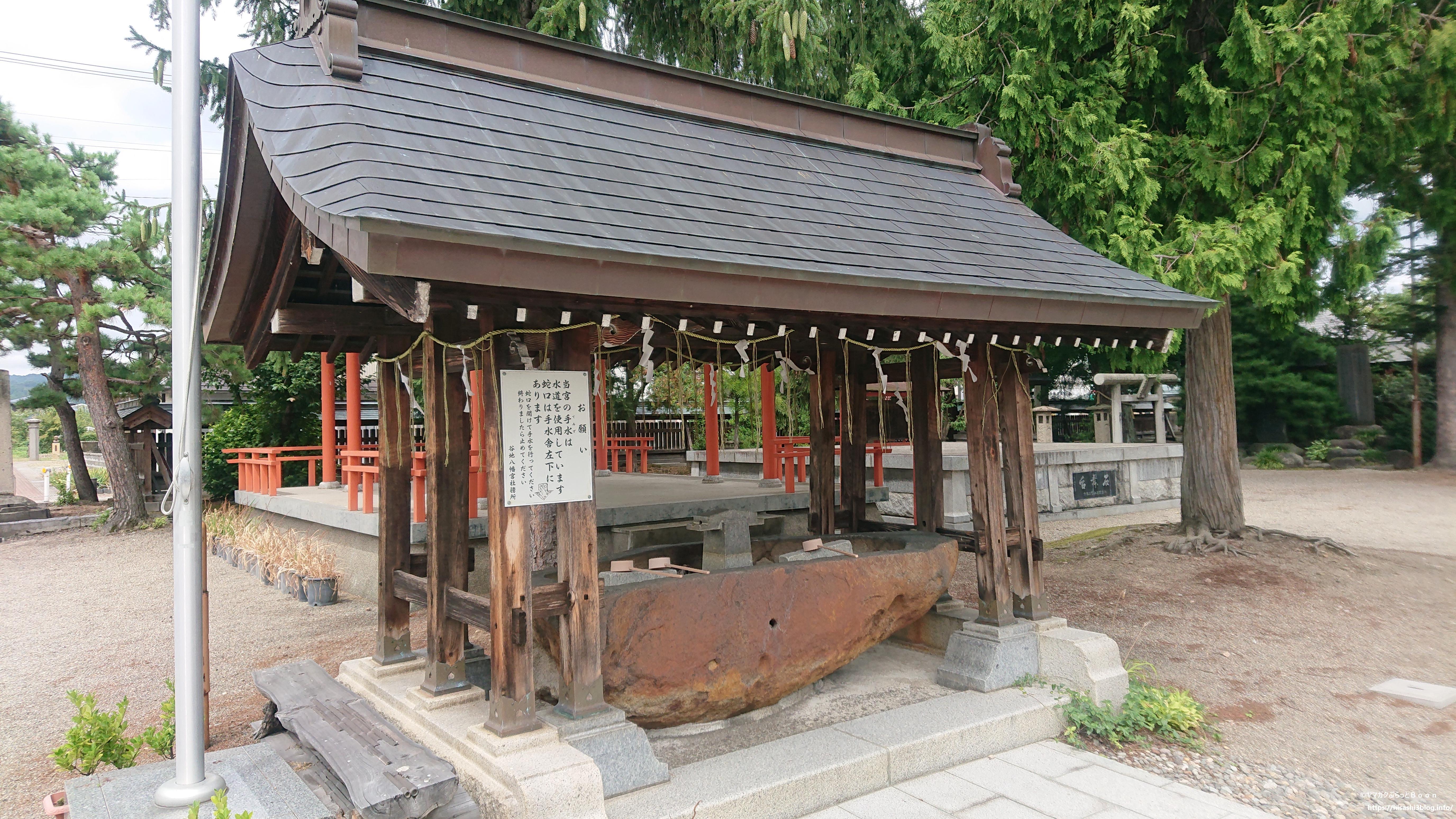 谷地八幡宮の手水舎