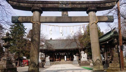 山形県にある別表神社