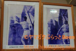 海老鶴温泉湧出の写真