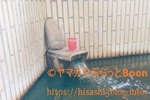 海老鶴温泉の浴槽1