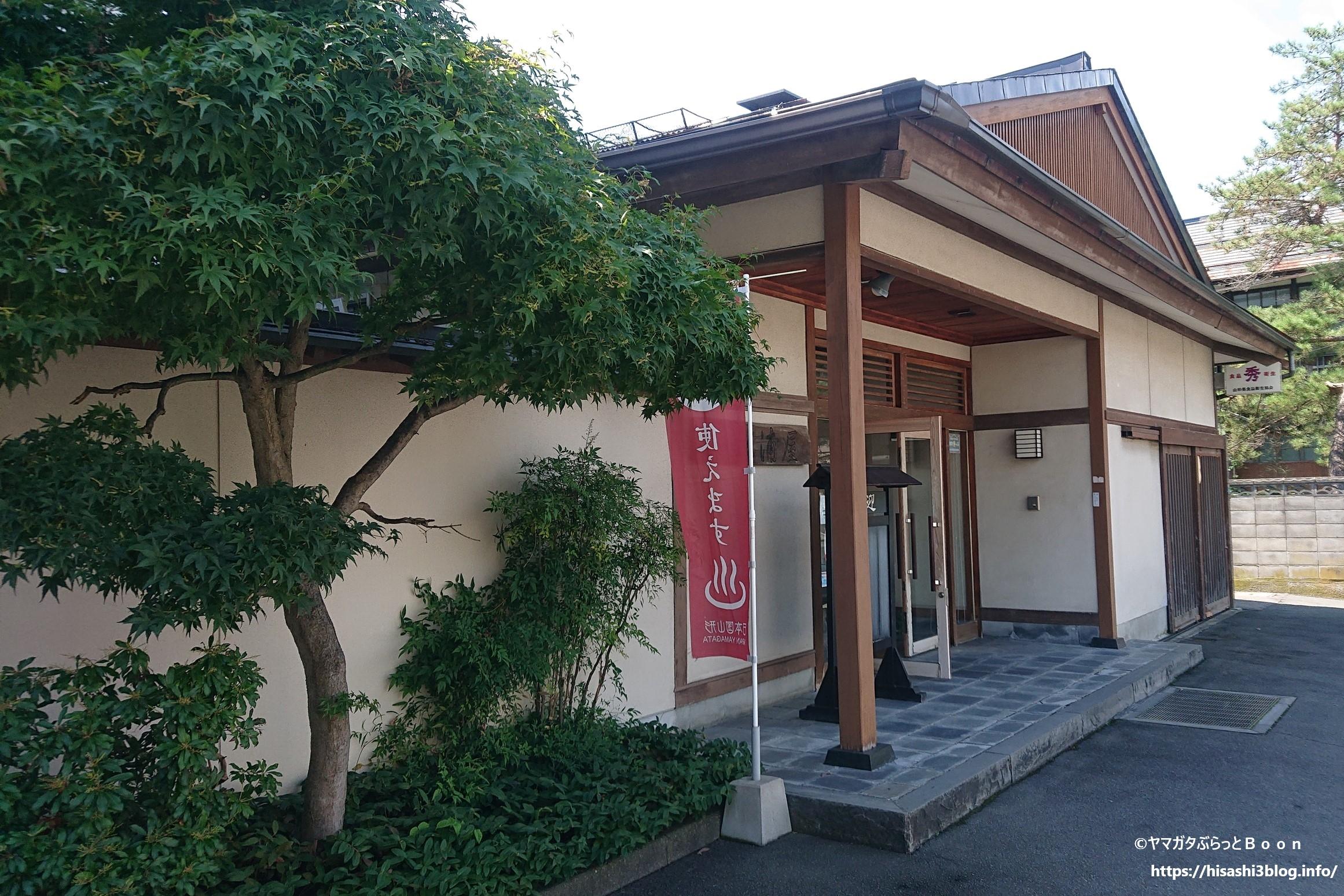 旅館 松浦屋の外観