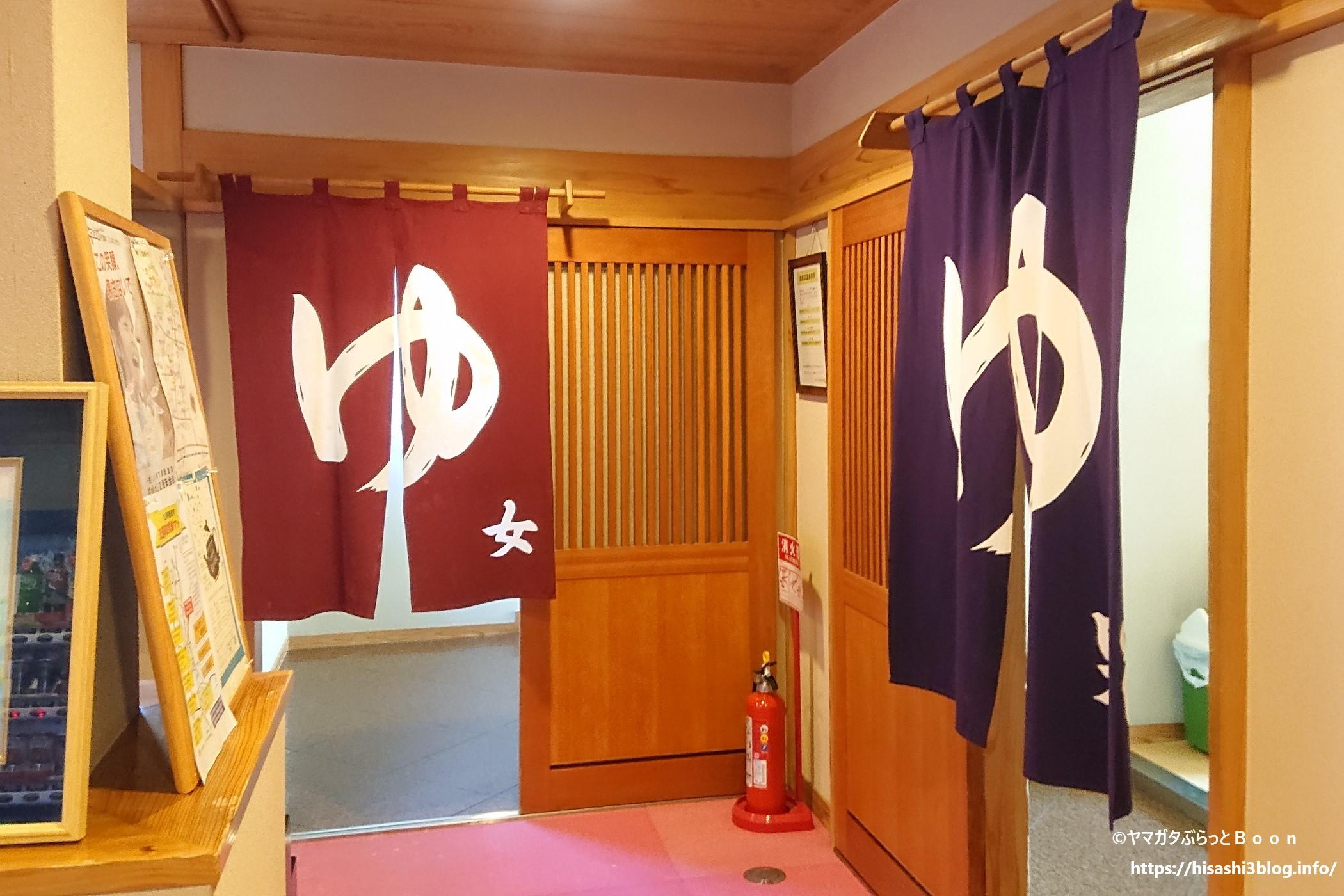 旅館 松浦屋の暖簾