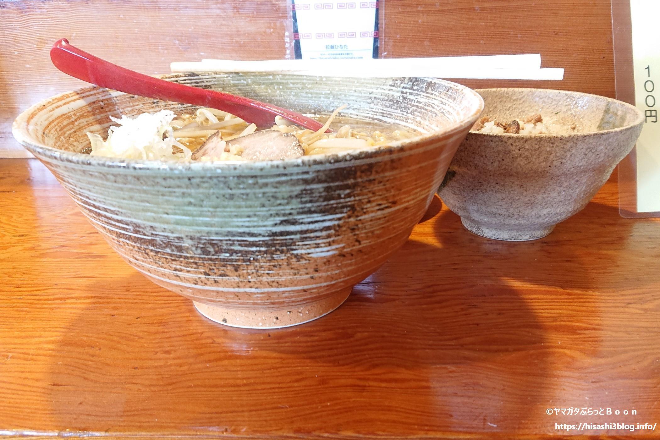 東根市 拉麺ひなたの味噌ラーメン1
