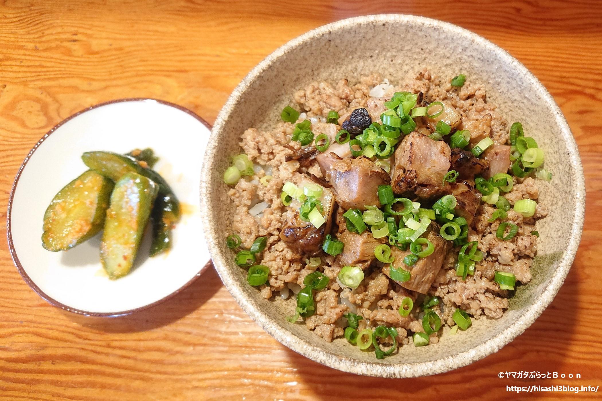 東根市 拉麺ひなたの肉めし1