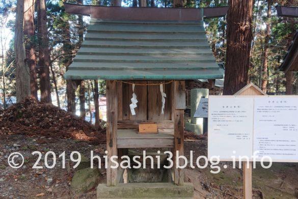 熊野大社の厳島神社