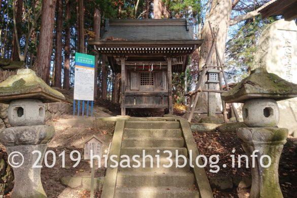 熊野大社の土社神社