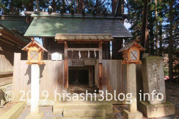 熊野大社の白山神社
