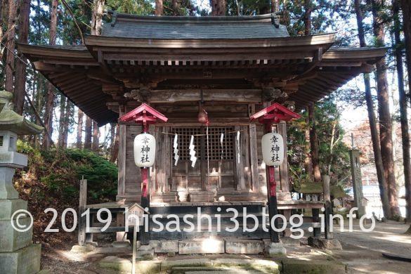 熊野大社の幸神社