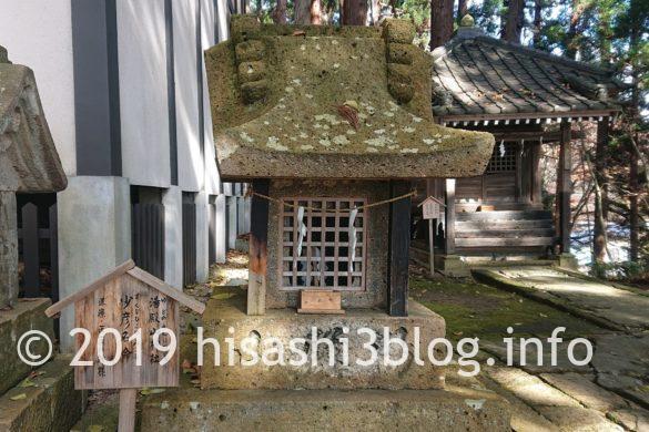 熊野大社の湯殿山神社