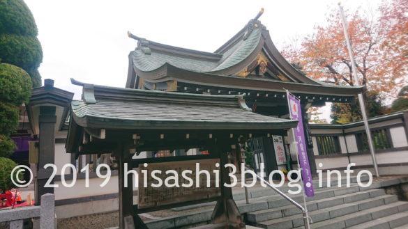 里の宮 湯殿山神社の入り口