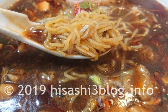 竹林坊の「広島牡蠣の黒酢酸辣麺」3
