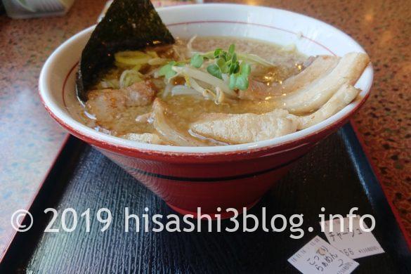 麺屋いばらきのこってりラーメン(チャーシュー追加)1