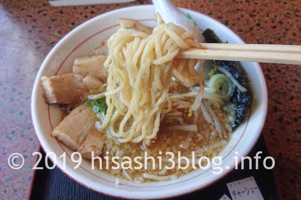 麺屋いばらきのこってりラーメン(チャーシュー追加)3