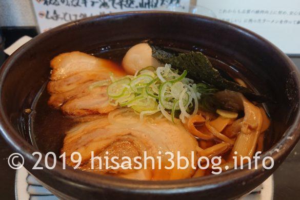拉麺 二段の味玉ラーメン3