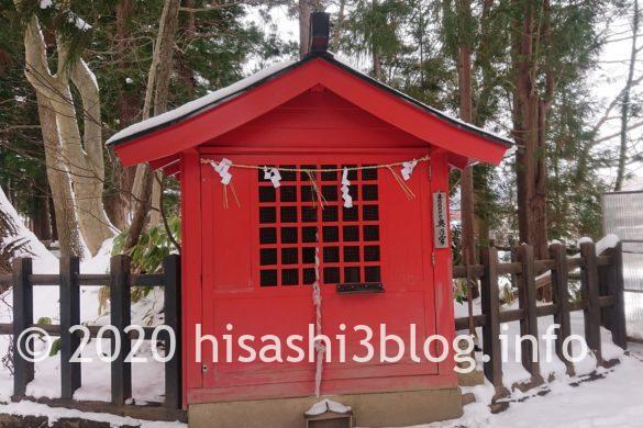 福徳稲荷神社の奥の宮