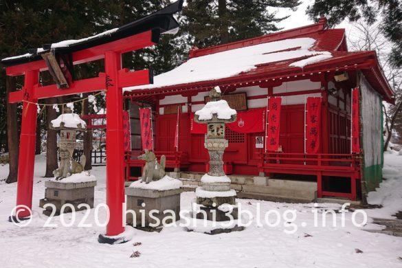 福徳稲荷神社の拝殿