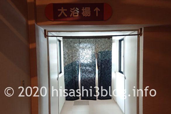 寿宝園の廊下