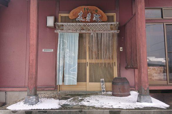 喜多路そばやの玄関