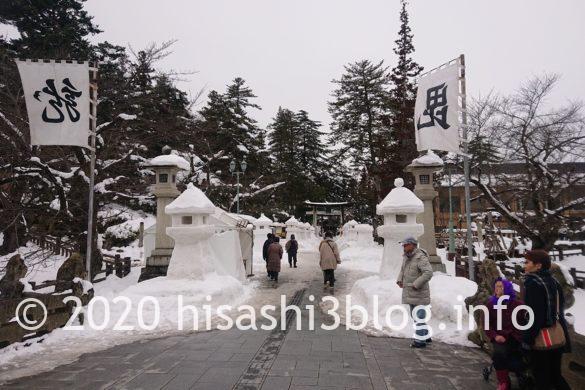 上杉神社の表参道2
