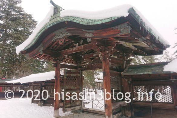 上杉神社の神門