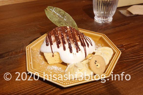 cafe mamenokiのシフォンケーキ1