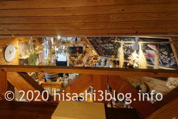 cafe mamenokiの内装3