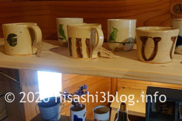 cafe mamenokiのグッズ2