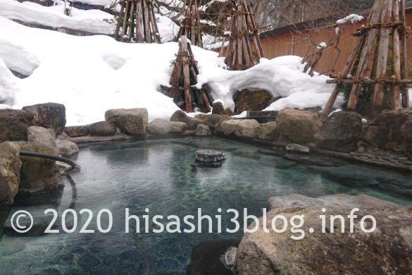 東屋の露天風呂1