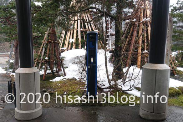 東屋のEV充電スタンド