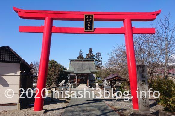 熊野・居合両神社の境内1