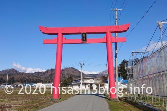 熊野・居合両神社の大鳥居