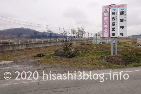 熊野・居合両神社の入り口